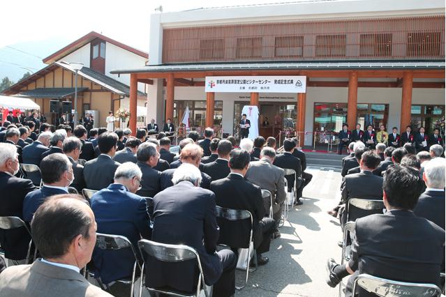 周年式典・記念イベント