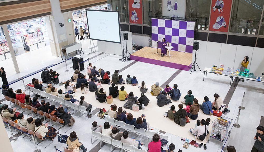 松尾翠クリスマス朗読会