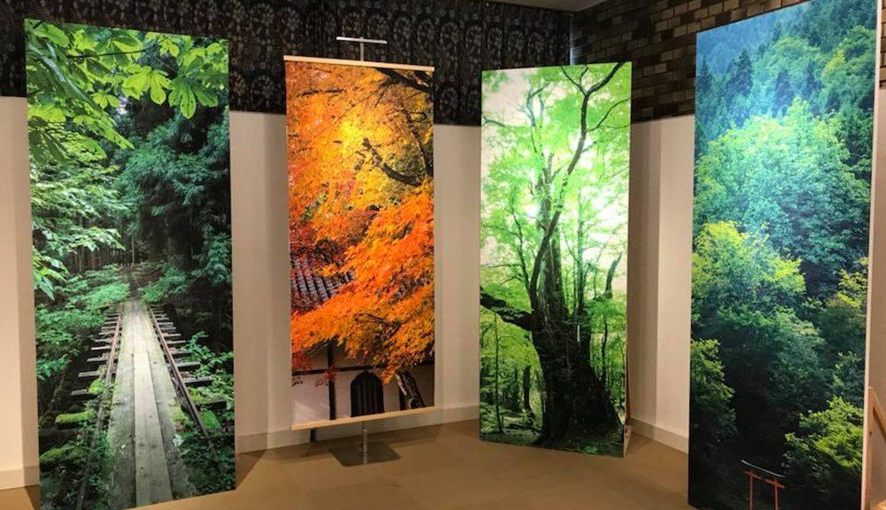 森の京都 写真展