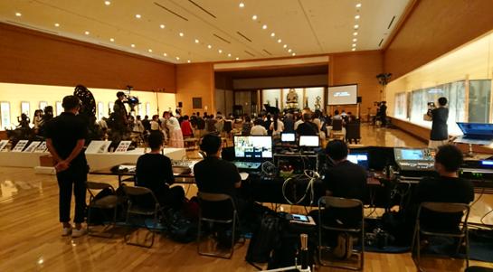 醍醐寺音楽奉納会